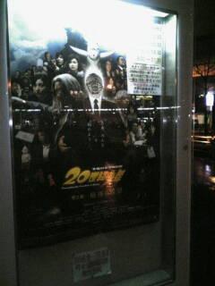 2009-01-31_21-27.jpg